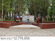 Купить «Мурманск. Памятник Воинам-интернационалистам», фото № 12776656, снято 6 июня 2015 г. (c) Ирина Здаронок / Фотобанк Лори