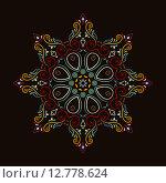 Абстрактный цветок из разноцветных завитков. Стоковая иллюстрация, иллюстратор Postolatii Natalia / Фотобанк Лори