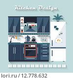 Иллюстрация - кухня в плоском стиле. Стоковая иллюстрация, иллюстратор Postolatii Natalia / Фотобанк Лори