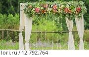 Купить «Свадебная арка на природе», видеоролик № 12792764, снято 18 июня 2015 г. (c) Tatiana Kravchenko / Фотобанк Лори