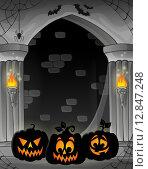 Купить «Stylized alcove with pumpkin silhouettes», иллюстрация № 12847248 (c) PantherMedia / Фотобанк Лори