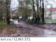 Купить «Дождь за окном», фото № 12861572, снято 3 октября 2015 г. (c) Музыка Анна / Фотобанк Лори
