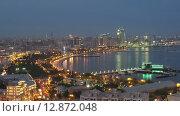Купить «Город Баку ночью. Таймлапс», видеоролик № 12872048, снято 6 октября 2015 г. (c) Терешко Сергей / Фотобанк Лори