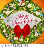 Купить «Рождественская открытка с венком и надписью Merry Christmas», иллюстрация № 12872188 (c) Владимир / Фотобанк Лори