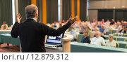 Докладчик выступает перед аудиторией. Стоковое фото, фотограф Matej Kastelic / Фотобанк Лори