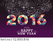 Купить «Happy new year 2016 color triangle vintage card», иллюстрация № 12893816 (c) PantherMedia / Фотобанк Лори