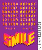 Купить «Isometric 3d font colorful isolated background», иллюстрация № 12893832 (c) PantherMedia / Фотобанк Лори