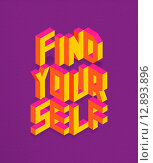 Купить «Isometric Find your self quote background», иллюстрация № 12893896 (c) PantherMedia / Фотобанк Лори