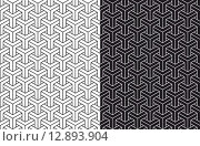 Купить «Isometric 3d seamless pattern background set», иллюстрация № 12893904 (c) PantherMedia / Фотобанк Лори