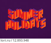 Купить «Isometric Summer Holidays  quote background», иллюстрация № 12893948 (c) PantherMedia / Фотобанк Лори