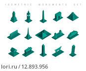 Купить «Isometric travel monuments set illustration», иллюстрация № 12893956 (c) PantherMedia / Фотобанк Лори
