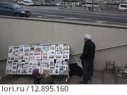 Продавец открыток (2013 год). Редакционное фото, фотограф Кирилл Морозов / Фотобанк Лори