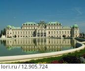 Дворец Бельведер, Вена, Австрия (2011 год). Стоковое фото, фотограф Ольга Левадная / Фотобанк Лори