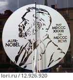 Купить «Portrait of Alfred Nobel», фото № 12926920, снято 21 мая 2015 г. (c) Роман Сигаев / Фотобанк Лори