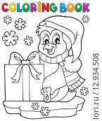 Купить «Coloring book penguin with gift», иллюстрация № 12934508 (c) PantherMedia / Фотобанк Лори