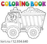 Купить «Coloring book sand truck theme 1», иллюстрация № 12934640 (c) PantherMedia / Фотобанк Лори