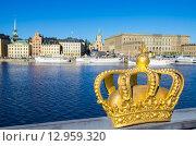 Купить «Золотая корона на мосту Скеппсхольмен. Стокгольм. Швеция», фото № 12959320, снято 4 июня 2011 г. (c) Andrei Nekrassov / Фотобанк Лори