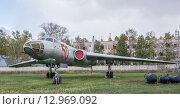 Купить «Самолёт Ту-16, центральный музей авиации в Монино», фото № 12969092, снято 8 октября 2015 г. (c) Александр Перепелицын / Фотобанк Лори