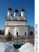 Купить «Церковь Покрова Пресвятой Богородицы в Братцево. Москва», эксклюзивное фото № 12969160, снято 9 марта 2011 г. (c) lana1501 / Фотобанк Лори