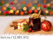 Купить «Christmas mulled wine isolated .», фото № 12981912, снято 22 февраля 2020 г. (c) PantherMedia / Фотобанк Лори