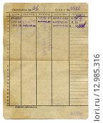 Купить «Разворот сберегательной книжки 1937 года», эксклюзивное фото № 12985316, снято 19 февраля 2019 г. (c) Алёшина Оксана / Фотобанк Лори