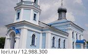 Купить «Church of Intercession in village Rudniki, Belarus», видеоролик № 12988300, снято 29 августа 2015 г. (c) BestPhotoStudio / Фотобанк Лори