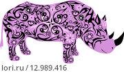 Рисунок фиолетового носорога с орнаментами. Стоковая иллюстрация, иллюстратор Буркина Светлана / Фотобанк Лори