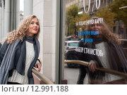 Молодая красивая женщина у витрины магазина. Стоковое фото, фотограф Nataliya Pogodina / Фотобанк Лори