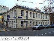 Купить «Дом П. В. Нащокина. Гагаринский переулок, 4/2. Москва», эксклюзивное фото № 12993764, снято 1 ноября 2015 г. (c) lana1501 / Фотобанк Лори