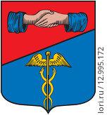 Купить «Герб города Нежина 1782 г. Украина», иллюстрация № 12995172 (c) Владимир Макеев / Фотобанк Лори