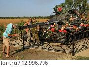 Купить «Памятник танк в Новосветловке (ЛНР)», фото № 12996796, снято 9 августа 2015 г. (c) Aleksander Kaasik / Фотобанк Лори