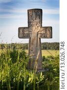 Крест возле Храма Церковь Воскресения Христова. Стоковое фото, фотограф Tatiana Artamonova / Фотобанк Лори