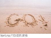 Надписи на песке: go! Стоковое фото, фотограф Виктор Колдунов / Фотобанк Лори