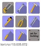 Купить «Набор инструментов», иллюстрация № 13035072 (c) Музыка Анна / Фотобанк Лори