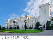 Большой (Белый) Ливадийский дворец в Крыму (2015 год). Редакционное фото, фотограф Марина Валентиновна Фор / Фотобанк Лори