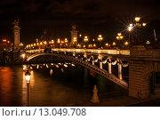 Мост Александра III (2013 год). Стоковое фото, фотограф Свистунова Татьяна / Фотобанк Лори