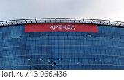 Объявление об аренде помещения. Стоковое фото, фотограф Vladimir Sviridenko / Фотобанк Лори