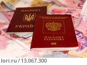 Купить «Украинский и российский заграничные паспорта на фоне украинских денег», фото № 13067300, снято 15 ноября 2015 г. (c) Ивашков Александр / Фотобанк Лори