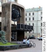 Купить «ИТАР-ТАСС. Москва», фото № 13073068, снято 9 июня 2013 г. (c) Free Wind / Фотобанк Лори