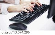 Купить «woman hands typing on computer keyboard at office», видеоролик № 13074296, снято 31 октября 2015 г. (c) Syda Productions / Фотобанк Лори