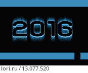 Число 2016 на черном фоне. Стоковое фото, фотограф Надежда Молчанская / Фотобанк Лори