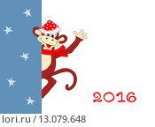 Новогодняя открытка с забавной обезьяной, символом 2016 года. Оставлено место для текста поздравления. Стоковая иллюстрация, иллюстратор Татьяна Скрипниченко / Фотобанк Лори