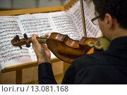 Купить «Молодой человек играет на скрипке во время Всероссийского музыкального конкурса в концертном зале города Москвы», фото № 13081168, снято 14 ноября 2015 г. (c) Николай Винокуров / Фотобанк Лори