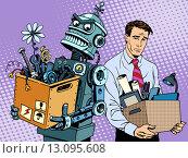 Купить «New technologies robot replaces human», иллюстрация № 13095608 (c) PantherMedia / Фотобанк Лори
