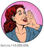 Купить «Woman businesswoman calling advertises agitates», фото № 13095656, снято 17 октября 2018 г. (c) PantherMedia / Фотобанк Лори