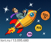 Купить «Space closeout business concept growth in sales and interest», иллюстрация № 13095680 (c) PantherMedia / Фотобанк Лори