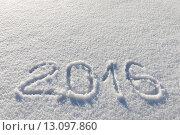 Купить «Надпись 2016 на снегу», фото № 13097860, снято 7 января 2015 г. (c) Оксана Гильман / Фотобанк Лори