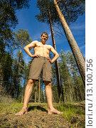 Купить «Молодой человек стоит в лесу, широко расставив ноги», фото № 13100756, снято 13 июня 2015 г. (c) Алексей Маринченко / Фотобанк Лори