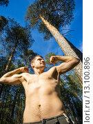 Купить «Молодой мужчина с голым торсом на фоне сосен в лесу», фото № 13100896, снято 13 июня 2015 г. (c) Алексей Маринченко / Фотобанк Лори
