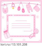Купить «Фон с предметами для новорожденной девочки», иллюстрация № 13101208 (c) Ирина Иглина / Фотобанк Лори